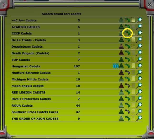СССP Кадеты в соцтерминале Entropia Universe