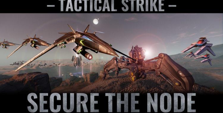 Тактический удар: захват опорных узлов.